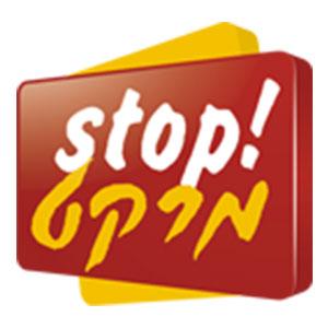 stopmarket logo